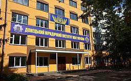 Донецкий юридический институт проводит день открытых дверей