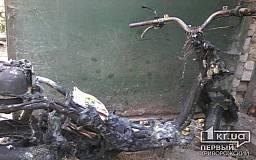 В Кривом Роге на глазах у владельца сгорел скутер
