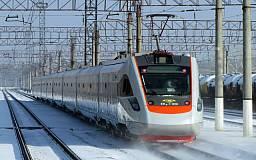 «Попроси у президента»: Криворожане требуют возобновить движение поезда Интерсити Киев-Кривой Рог-Киев