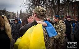 С праздником, дорогие защитники Украинской земли