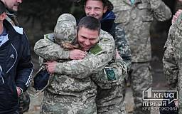 В Кривом Роге наградили защитников Украины