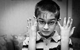 Криворожан призывают помочь социальному проекту «Фонд Об`єднаних Сердець» в лечении детского аутизма