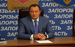 Новым губернатором Днепропетровщины может стать генерал СБУ