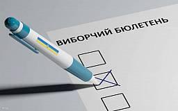Областные милиционеры обратились к избирателям и участникам избирательного процесса