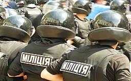 Cиловики Дніпропетровщини переведені у посилений режим