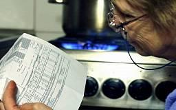 Криворожанам пересмотрят счета за газ