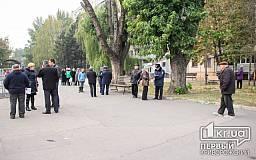 Криворожане перекрыли дорогу в протест действиям Теплоцентрали