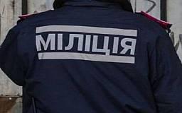 Личный состав Криворожского городского управления и районных отделений милиции готовы к охране общественного порядка во время проведения очередных местных выборов