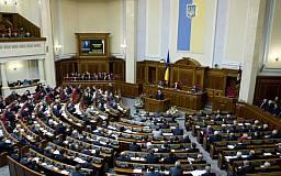 Все народные депутаты Кривого Рога попросили помощь на аренду жилья