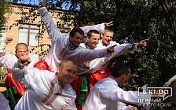 Как казаки в Кривом Роге гуляли (СЮЖЕТ)