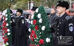 Ветераны почтили память погибших в боях за Кривой Рог