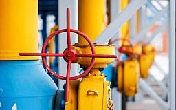 В Днепропетровской области разработают 4 новых месторождения газа