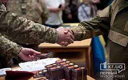 В Криворізькому міському управління ГУ МВС відбулося нагородження бійців АТО