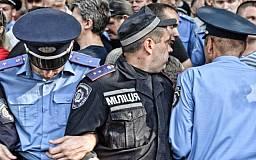 На следующей неделе милиция прекратит свое существование