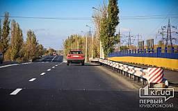 В Кривом Роге после ремонта открыли путепровод и объездную дорогу