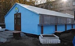 Центральный ГОК благоустроил тепличный комплекс в Саксаганском районе