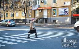 Нужен светофор: В Кривом Роге людей сбивают прямо на пешеходном переходе