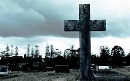 В Кривом Роге началась процедура ликвидации предприятия «Ритуал»