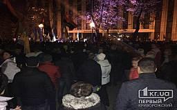 В Днепропетровске люди вышли в защиту УКРОПа и против политических репрессий