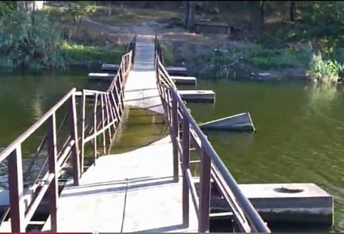 Криворожанин обратился к городским властям с просьбой отремонтировать аварийный мост