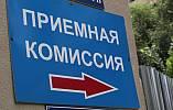 Криворожский национальный университет стал третьим в области по количеству заявлений на поступление