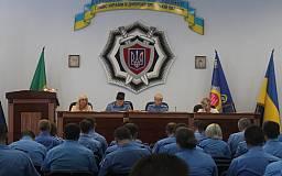 В Криворожском УВД состоялось координационное совещание по делам детей