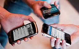 В Кривом Роге будут отключать мобильную связь