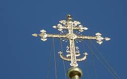 В Криворожском учреждении исполнения наказаний №3 состоялся храмовый праздник