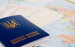 Для изготовления паспортов нового образца Кабмин выделил 50 млн гривен
