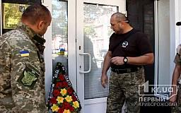 Бойцы «Кривбасса» и волонтеры установили траурный венок под офисом Константина Усова