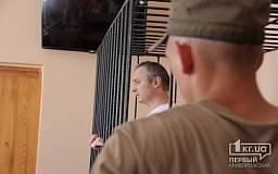 Экс-бойца «Айдара» освободили из Криворожского СИЗО