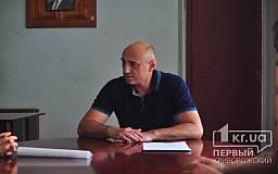 Криворожские активисты просят Сергея Степанюка добровольно отказаться от занимаемой должности (ДОПОЛНЕНО)
