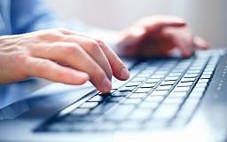 Довідку про доходи пенсіонери Дніпропетровщини можуть отримати через Інтернет