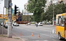 Один из смертельно-опасных пешеходных переходов Кривого Рога оборудуют светофорами