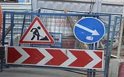 Из-за ремонта дороги по улице Рзянкина в Кривом Роге перекрыли дорогу