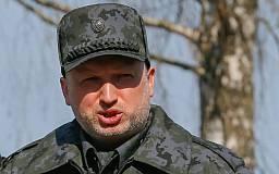 В Украине могут ввести военное положение, - Турчинов