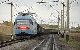 В сентябре будут курсировать дополнительные поезда в южном направлении через Кривой Рог