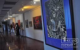 В Кривом Роге ко Дню независимости Украины открылась художественная выставка