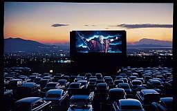 Криворожан приглашают посмотреть кино под звездами