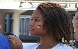В Кривом Роге ко Дню государственного флага состоялась ежегодная акция «Разрисуй сердца»