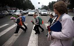 «Безпечна дорога до школи: ДАІ розпочала підготовку до навчального року»