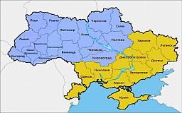 Депутаты Криворожского горсовета аплодировали карте Украины без Крыма