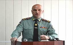 В Днепропетровске представлен и.о. начальника территориального управления Государственной пенитенциарной службы Украины