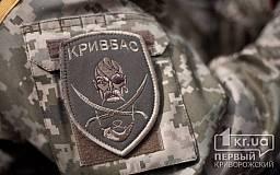 За время АТО в батальоне «Кривбасс» погиб каждый пятый боец