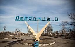 В Генштабе обвинили 40 БТО в сдаче Дебальцево