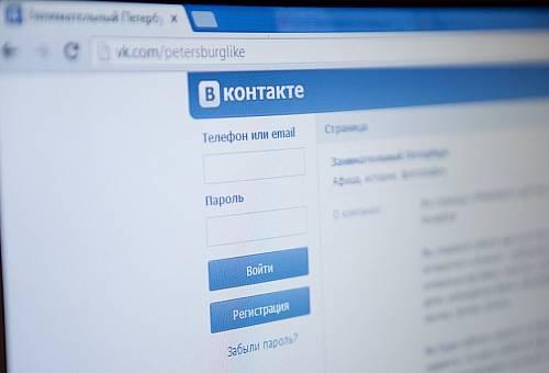 Соцсеть ВКонтакте работает со сбоями по всему миру