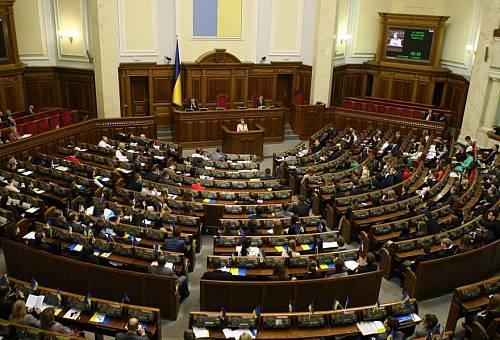 Депутаты приняли изменения в Конституцию Украины. Как голосовали нардепы от Кривого Рога (ДОПОЛНЕНО)