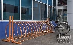 В Кривом Роге установлены 52 велопарковки (АДРЕСА)