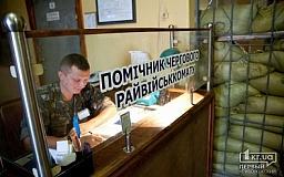 В Украине начался призыв на срочную службу