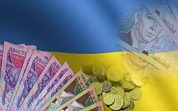 Днепропетровская область перечислила в госбюджет 10,6 млрд, - ГФС